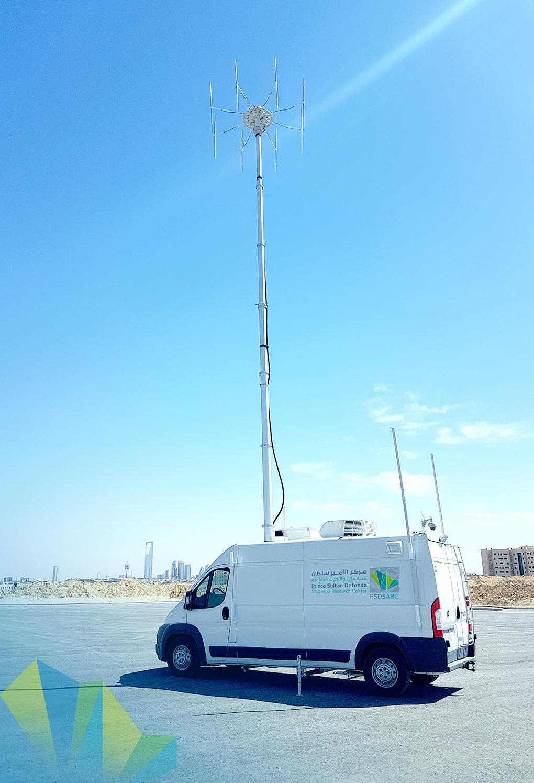منظومة نظام الرادار صامت