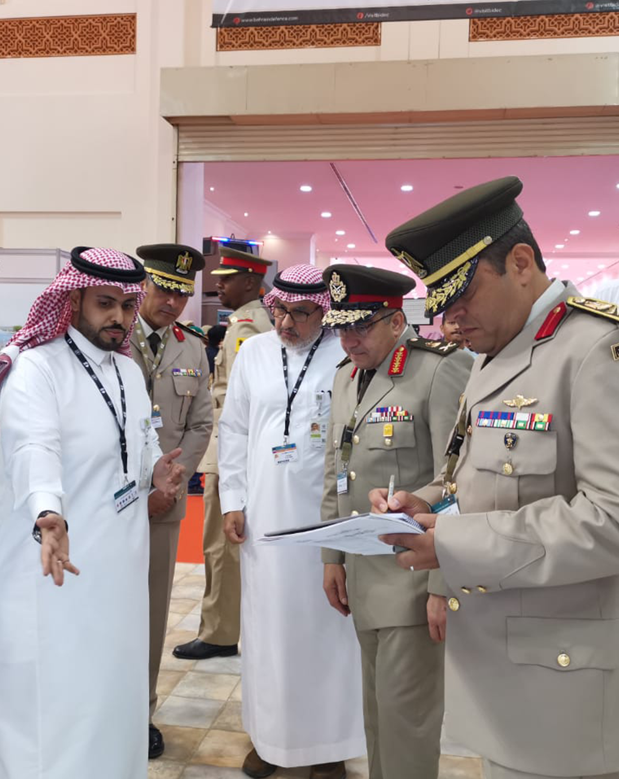 Bahrain International Defense Exhibition and Conference