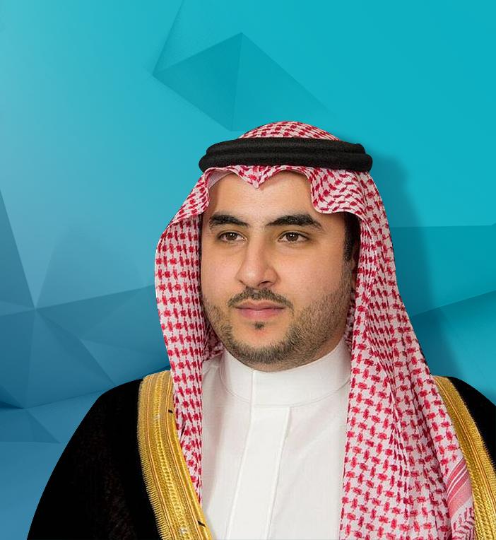 His Royal Highness Prince Khalid bin Salman bin Abdulaziz Al Saud