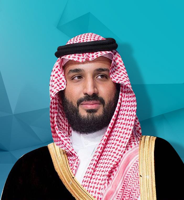 His Royal Highness Prince Muhammad bin Salman bin Abdulaziz Al Saud